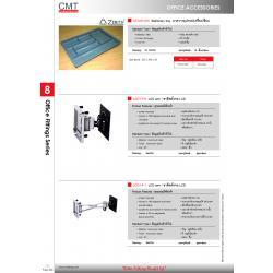 UTO-01-DG , LCD1-F-0 , LCD1-F-1