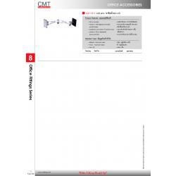 LCD1-W-2
