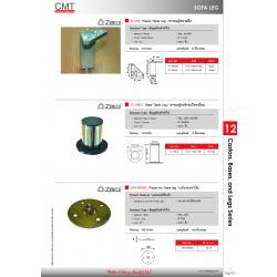 TL-100, TL-106-C, UPA-600/04